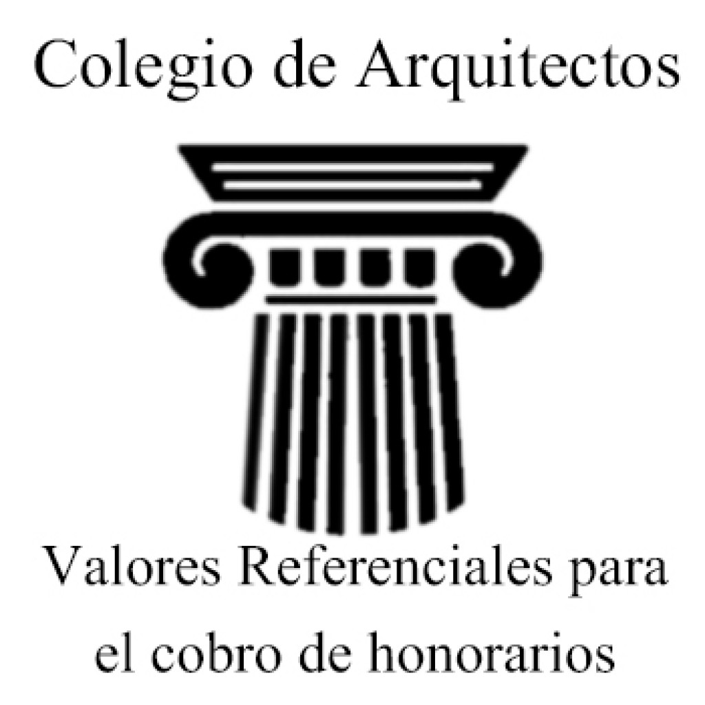 Cobro honorarios de arquitecto scsarquitecto for Honorarios arquitecto